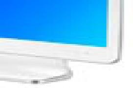 Samsung ATIV One 5 Style, nuevo todo en uno con Windows 8