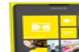 Filtradas las especificaciones completas del Nokia Lumia 1020