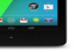 Ya disponible la nueva tablet nexus 7 de Google en España