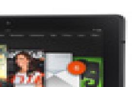 Ya disponibles los nuevos tablets  Kindle Fire HDX de Amazon en España