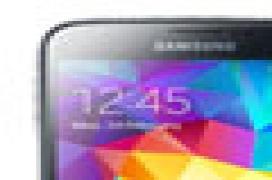 El Samsung Galaxy S5 ya se puede reservar en Europa por 699 Euros