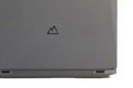 Mountain Graphite 20, 3200 x 1800 píxeles de resolución en un portátil de 13 pulgadas