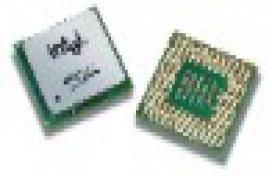 Mobile Celeron alcanza los 2,50 Ghz
