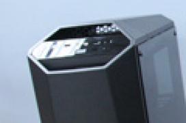 Cooler Master MasterCase, nueva serie de torres modulares personalizables