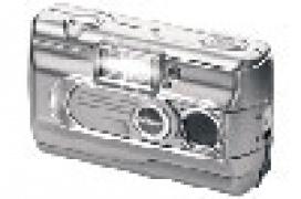 Nueva cámara digital Trust 950 PowerC@m Zoom