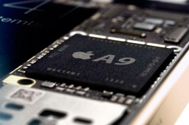 TSMC fabricará en exclusiva el SoC A10 de Apple para el iPhone 7