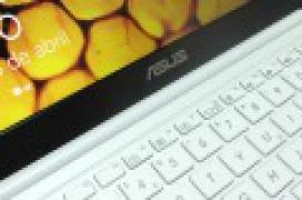 ASUS Eeebook X205TA