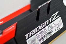 GSkill DDR4 TridentZ 3200 32GB