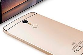 Smartphone UMI Max
