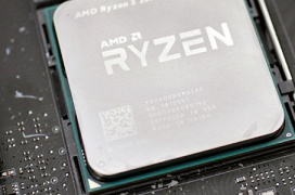 Review AMD Ryzen 5 2600