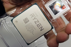 Review AMD Ryzen 9 3950X