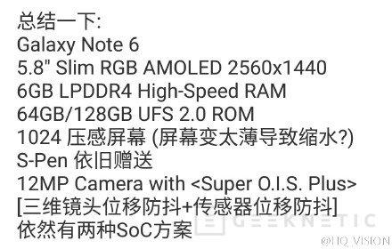 El Samsung Galaxy Note 6 incluirá 6 GB de memoria DDR4 según las últimas filtraciones, Imagen 1
