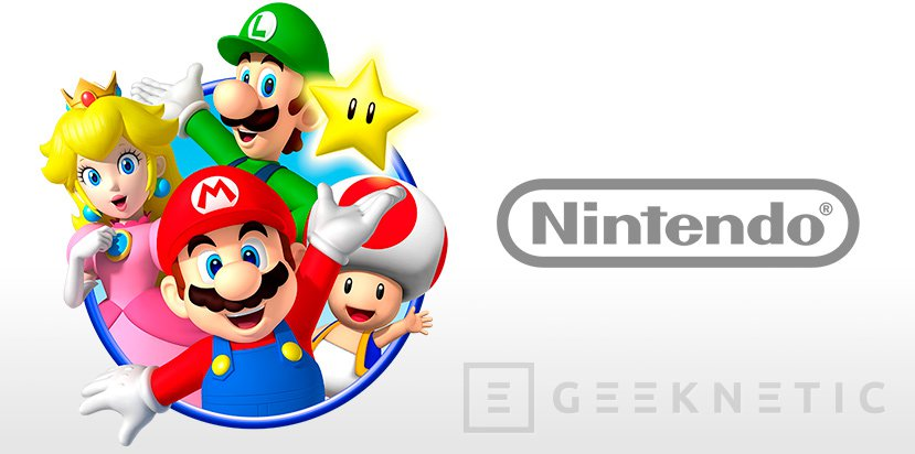 La Nintendo NX llegará en marzo del 2017, Imagen 1