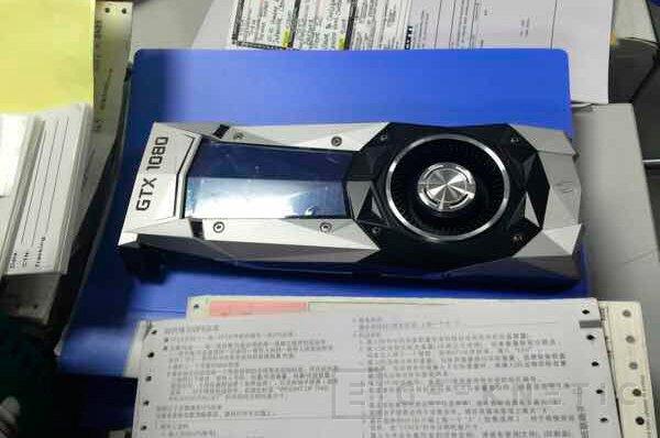Así será el diseño de la nueva GeForce GTX 1080 de NVIDIA, Imagen 1