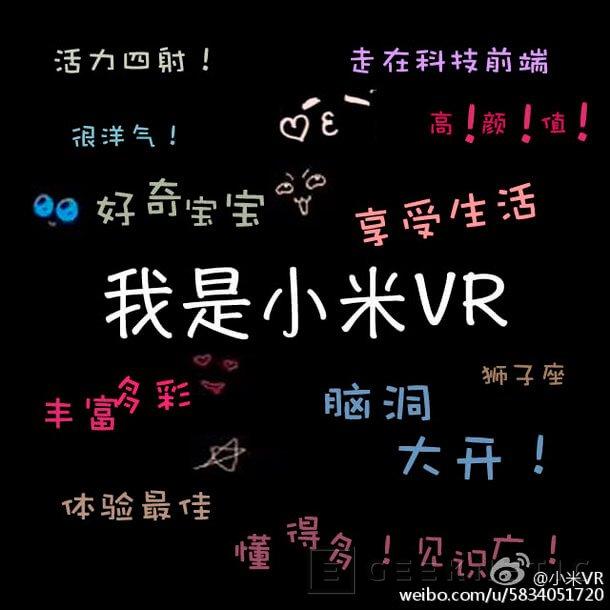 Xiaomi lanzará unas gafas de realidad virtual la próxima semana, Imagen 1