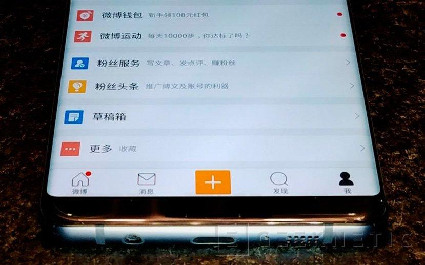 El Samsung Galaxy S8 mantendrá el conector de auriculares, Imagen 1
