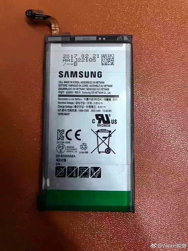 El Samsung Galaxy S8 Plus tendrá una batería de 3.500 mAh, Imagen 1