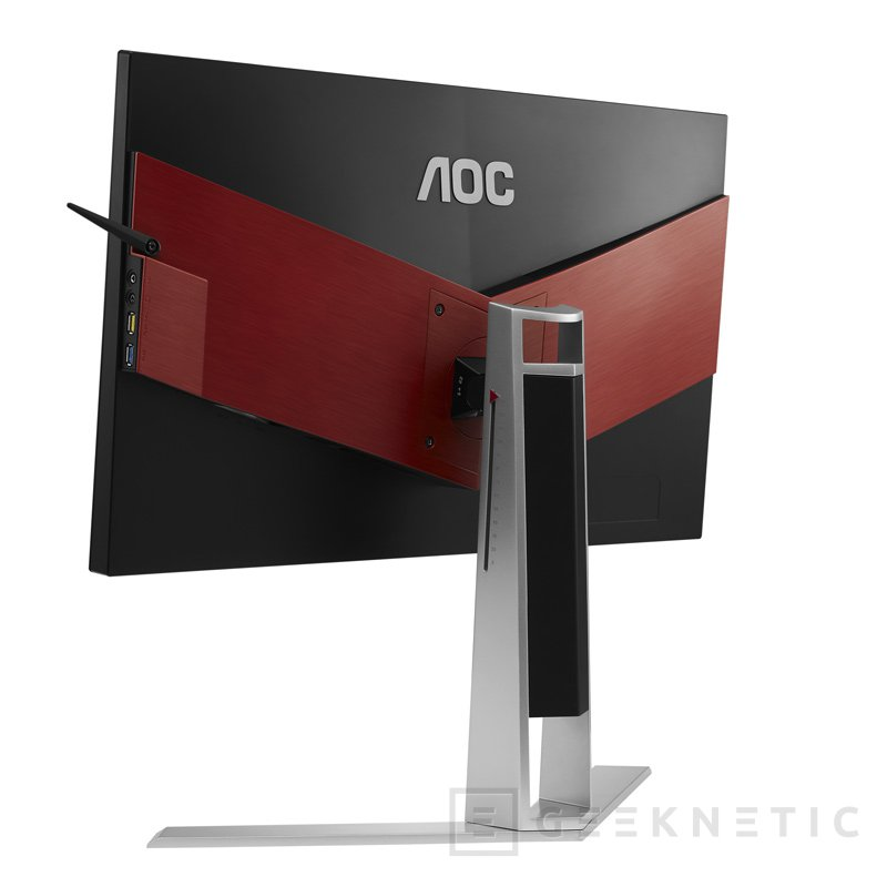 244 Hz y G-SYNC para el monitor gaming AOC AGON AG251FG, Imagen 1