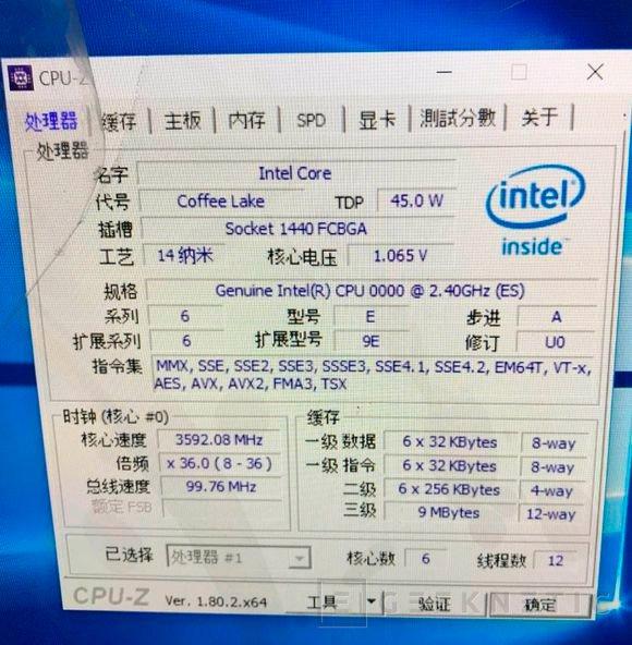Filtrado el Intel Core i7-8720HQ con seis núcleos para portátiles, Imagen 1