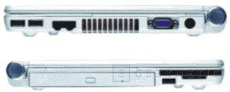 El portátil Mega Book S250 de MSI tiene una pantalla de 12.1 pulgadas, Imagen 2