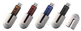 """""""Micro Vault"""" de Sony, Imagen 1"""
