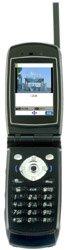 Nec desarrolla el primer teléfono móvil con televisor, Imagen 1