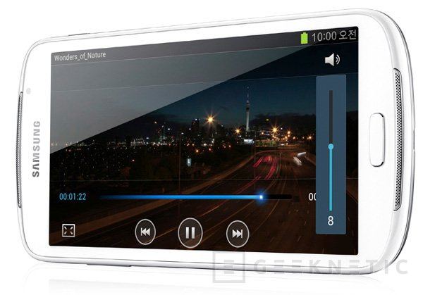 Reproductor multimedia Galaxy Player 5.8 de Samsung, Imagen 1
