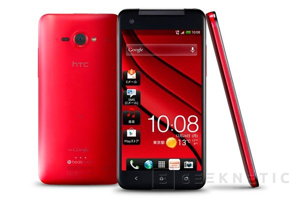 HTC da el salto a las 5 pulgadas con el HTC J Butterfly, Imagen 1