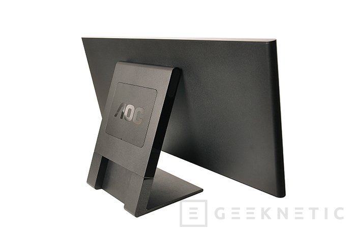 AOC presenta nuevo monitor ultra panorámico, Imagen 2