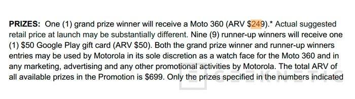 El Motorola Moto 360 costará 249 Euros, Imagen 2