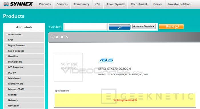 Aparecen en distribuidores las primeras Nvidia GTX 980 y 970, Imagen 2