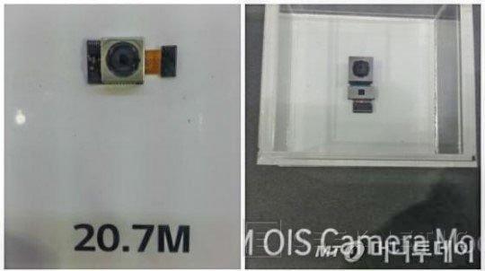 LG muestra su propio sensor de 20 megapíxeles con estabilización óptica, Imagen 1