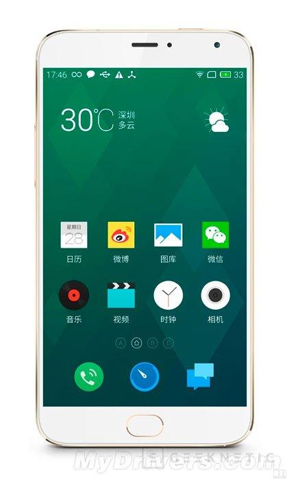 Filtradas nuevas imágenes del Meizu MX4 Pro, Imagen 1