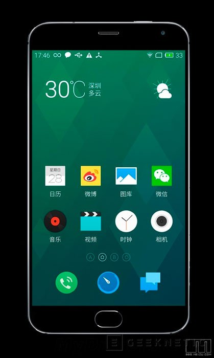 Filtradas nuevas imágenes del Meizu MX4 Pro, Imagen 2