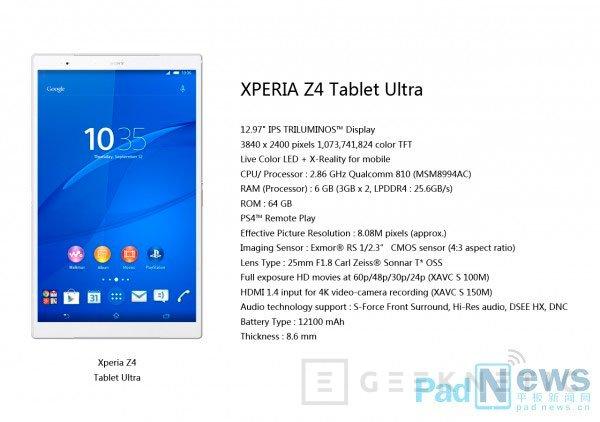 Filtrado el Sony Xperia Z4 Tablet Ultra con pantalla 4K de 13 pulgadas y 6 GB de RAM, Imagen 1