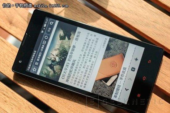 Xiaomi  asaltará la gama media con su económico Redmi Note 2, Imagen 1