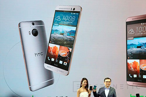 HTC presenta el One M9+ con DUO Camera y resolución Quad HD, Imagen 2