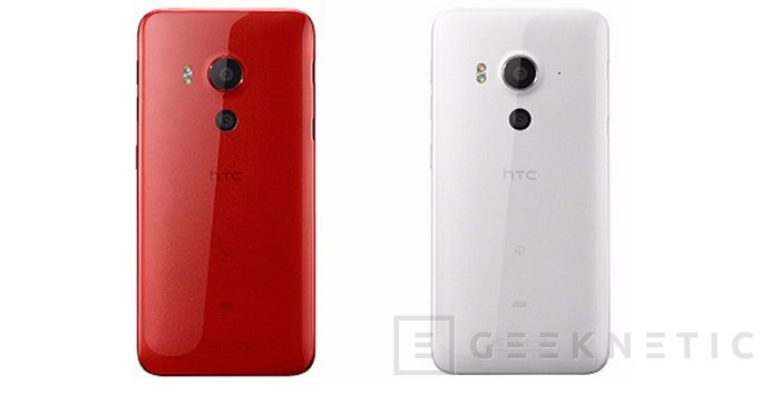 HTC J Butterfly, ya es oficial el smartphone más potente de HTC, Imagen 2