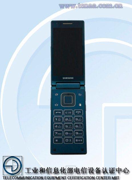 Samsung SM-G9198, vueven los móviles tipo concha, Imagen 1