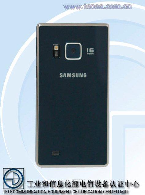 Samsung SM-G9198, vueven los móviles tipo concha, Imagen 2