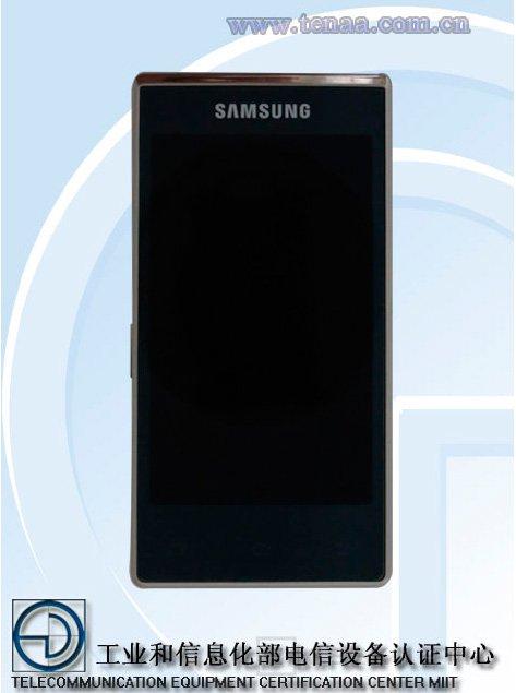 Samsung SM-G9198, vueven los móviles tipo concha, Imagen 3