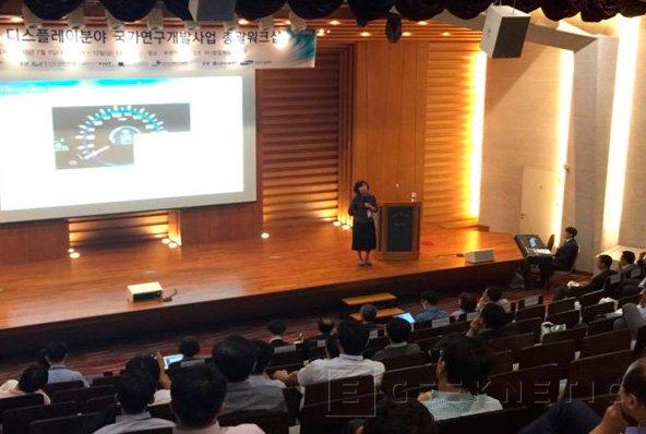 Samsung trabaja en una pantalla 11K para smartphones, Imagen 1