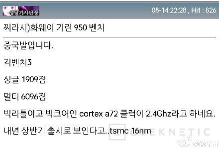 Resultados filtrados del GeekBench colocan al Kirin 950 de Huawei en lo más alto, Imagen 1