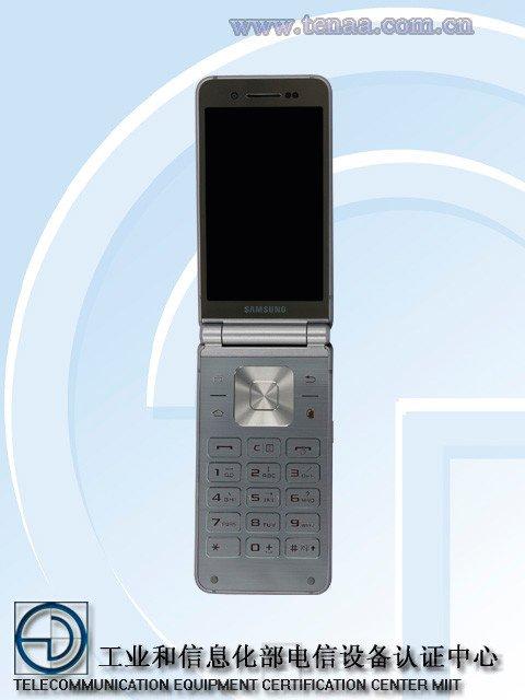Samsung SM-W2016, un nuevo smartphone de tipo concha con dos pantallas, Imagen 1