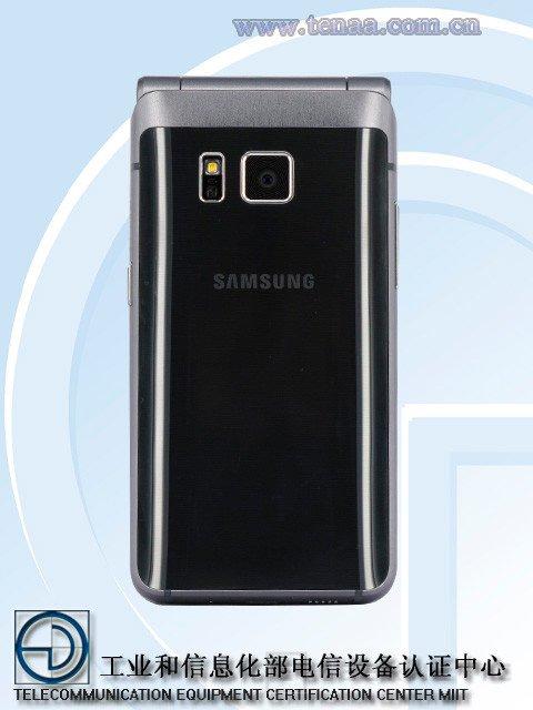 Samsung SM-W2016, un nuevo smartphone de tipo concha con dos pantallas, Imagen 2